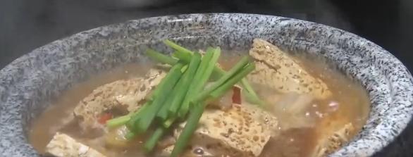 上汤老豆腐